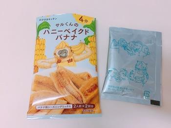 170526_おひさまキッチンシリーズ_11.JPG