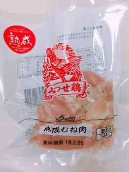 170531_みつせ鶏&ふもと赤鶏_01.JPG