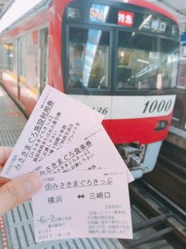 170602_三崎まぐろ_02.JPG