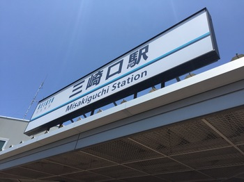 170602_三崎まぐろ_06.JPG