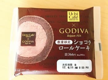 170609_Uchi Cafe_ショコラロールケーキ_1.JPG