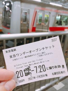 170720_東急線スタンプラリー_09.JPG