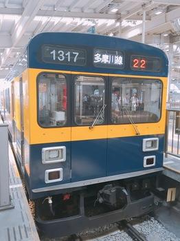 170720_東急線スタンプラリー_10.JPG