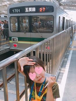 170720_東急線スタンプラリー_11.JPG