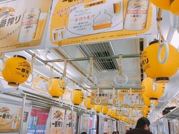 170917_京急川崎ステーションバル_05.JPG