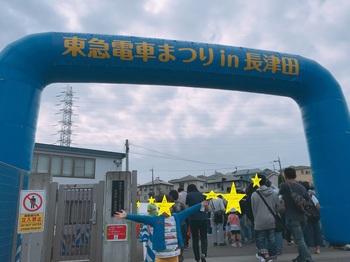 170924_東急電車まつり_04.JPG