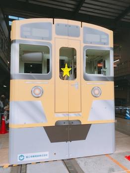 170924_東急電車まつり_09.JPG