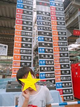 170924_東急電車まつり_23.JPG