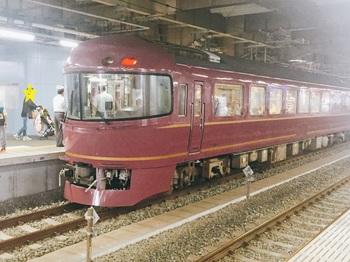 171009_品川駅お客さま感謝デー_06.JPG