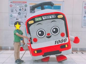 171009_品川駅お客さま感謝デー_09.JPG