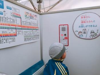 171021_小田急ファミリー鉄道展_09.JPG