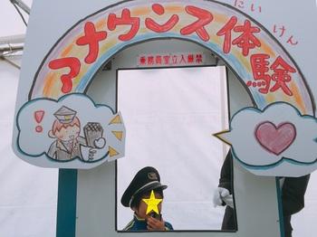 171021_小田急ファミリー鉄道展_12.JPG