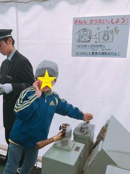 171021_小田急ファミリー鉄道展_13.JPG