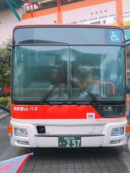 171021_小田急ファミリー鉄道展_27.JPG