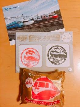 171021_小田急ファミリー鉄道展_33.JPG