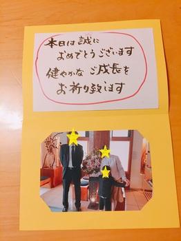 171111_七五三詣_07.JPG
