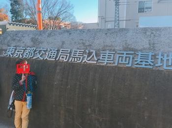 171209_都営フェスタ in 浅草線_01.jpg