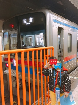 171209_都営フェスタ in 浅草線_17.JPG
